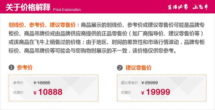 关于价格解释
